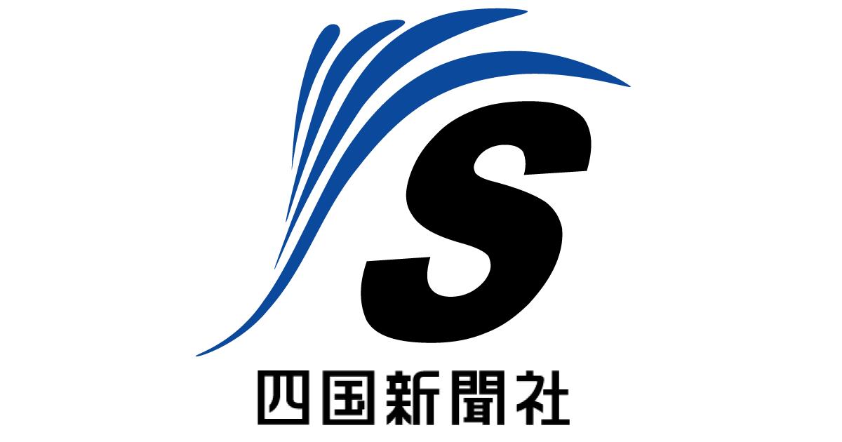 者 香川 県 コロナ 感染