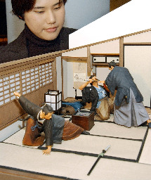 坂本 龍馬 暗殺 日