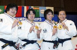 日本人選手が全階級制覇/福岡国際選手権第1日