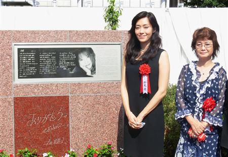 本田 美奈子 記念 館