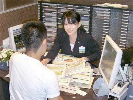 銀行 三井 窓口 住友 【振込】窓口での振込に限度額はありますか?