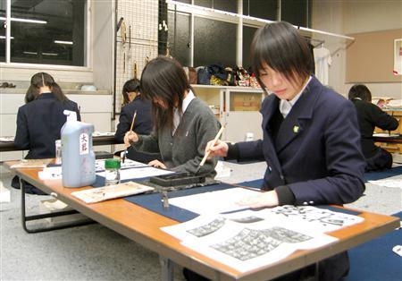 佐賀北高等学校(通信制)制服画像