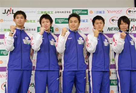 フェンシング 日本 代表