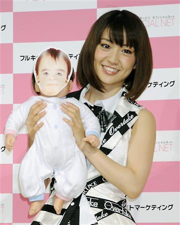 出産 大島 優子