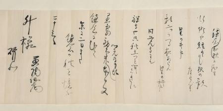 正岡 子規 夏目 漱石 手紙
