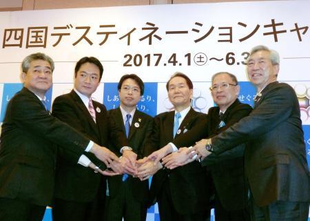 四国4県で宿泊者1割増目指す/JRと共同観光企画 | 「四国デスティ ...