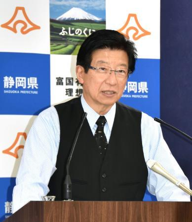 平太 川勝