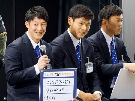 会 2020 ハム 展示 日本 北海道日本ハムファイターズの稲葉篤紀SCOも参加!厚真町の食材を食べて応援する試食会を開催