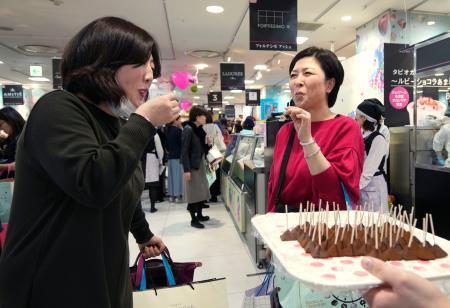 チョコレート 名古屋 高島屋