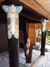 京都・寂光院の本堂再建/放火焼失から4年半ぶり | 全国ニュース ...