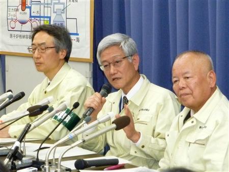 原子力安全委「予断許さない」/格納容器が損傷か | 記者会見する ...